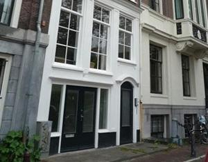 Showroom Amsterdam